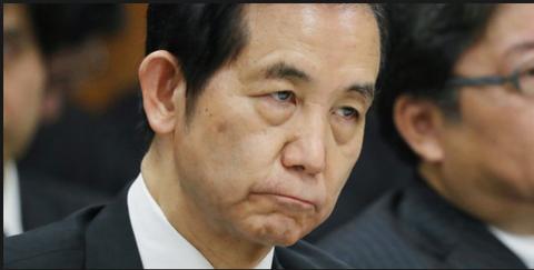 yamamotokouzoukaikakushiro