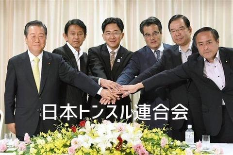 shinjituyuko5