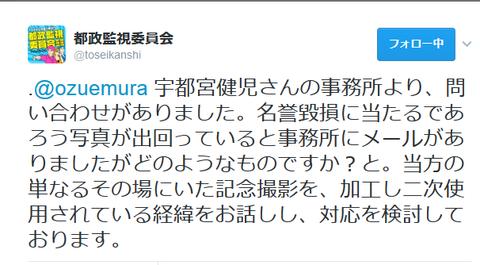 ozuemurasaibanka1