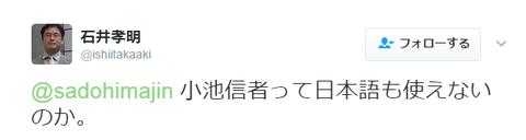 ishitakaakiaho3