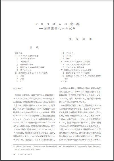 SnapCrab_NoName_2021-3-13_19-5-33_No-00