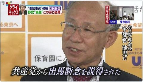 utunomiyaokoru2