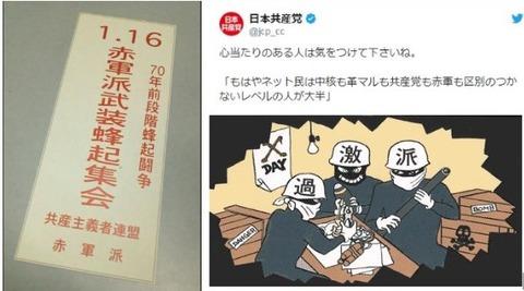 busouhoukitobusouhouki