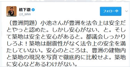 SnapCrab_NoName_2017-3-27_13-35-56_No-00