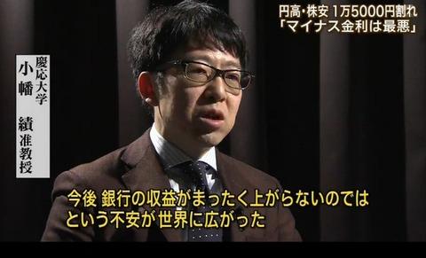 obatasekimainasukinri20160212