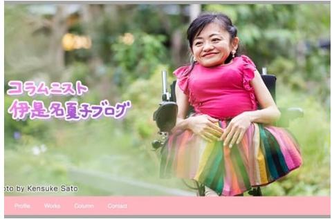 SnapCrab_NoName_2021-4-10_9-6-18_No-00