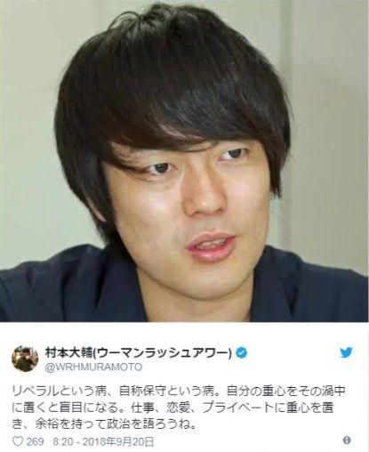 muramotoseironmatome20180923