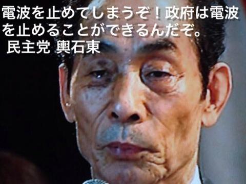 denpatomeruzokoshiichi