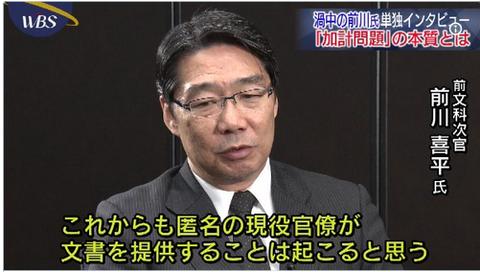 maekawa6