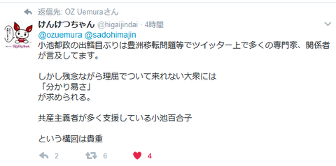 SnapCrab_NoName_2017-2-3_14-59-7_No-00