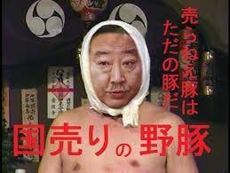 nodayoshihiko2