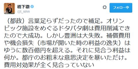 SnapCrab_NoName_2016-12-9_9-51-47_No-00
