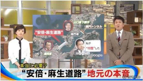 yuusatesontakudouro20190415