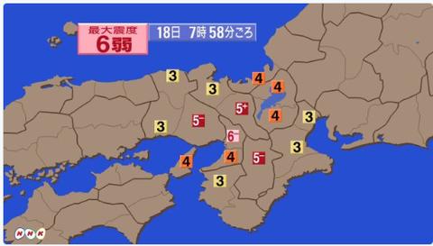 oosakajishin20180618