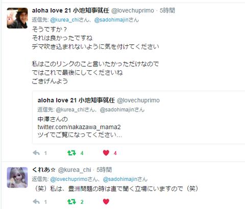 SnapCrab_NoName_2017-4-17_0-12-30_No-00