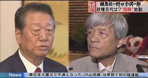 yuusateozawa1