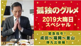 SnapCrab_NoName_2019-12-30_22-43-15_No-00