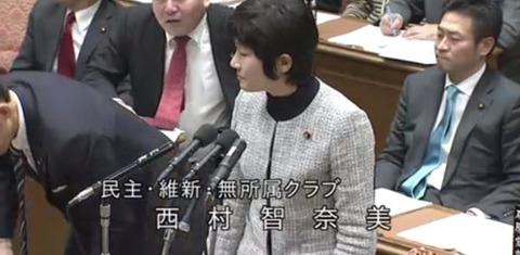 nishimurachinami20160210