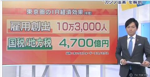 SnapCrab_NoName_2016-12-14_16-11-6_No-00