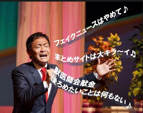 tamakiyuichirouutautai