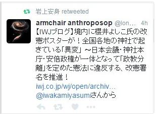 SnapCrab_NoName_2017-1-3_0-48-33_No-00