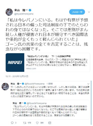 SnapCrab_NoName_2019-12-31_16-42-55_No-00