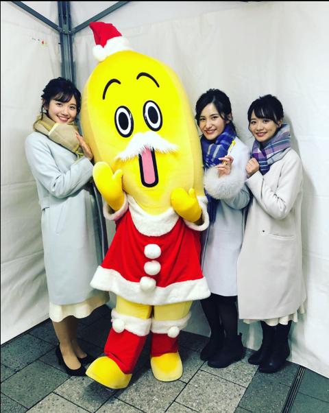 SnapCrab_NoName_2019-12-26_3-11-57_No-00