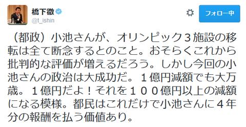SnapCrab_NoName_2016-12-9_9-51-29_No-00