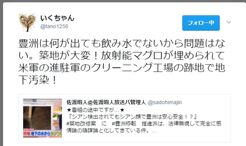 SnapCrab_NoName_2017-4-13_10-22-5_No-00