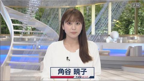SnapCrab_NoName_2021-4-17_20-8-44_No-00