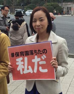 kirayoshikohoikuenochitanowatashida