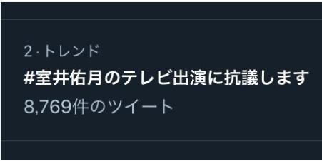 SnapCrab_NoName_2020-5-30_14-16-43_No-00