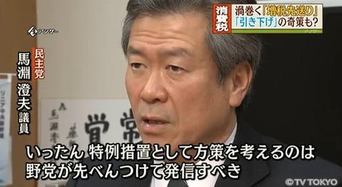 mabuchisumio20160302
