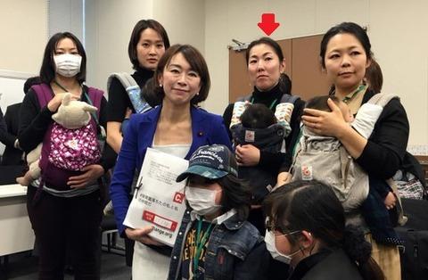 yamaoshioritohoikuenochitamamapuroshimin20160309