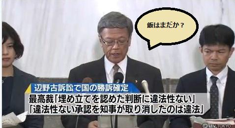 onagameshihamadaka1