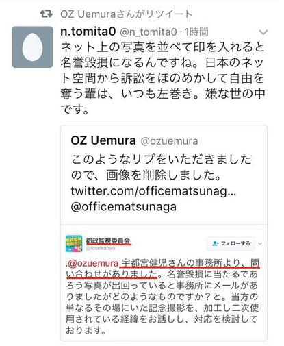 ozuemurasaibanka2