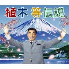 uekihitoshi1