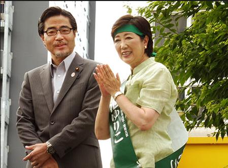 koikewakasa1