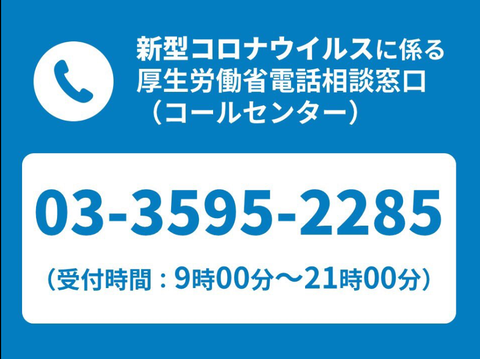 SnapCrab_NoName_2020-1-30_4-33-21_No-00