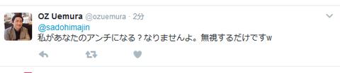 SnapCrab_NoName_2017-2-3_14-20-24_No-00
