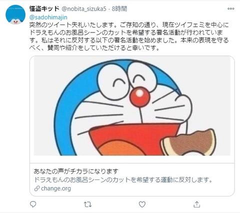 SnapCrab_NoName_2021-1-22_1-38-15_No-00