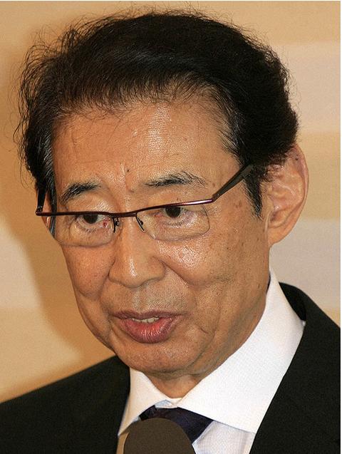 takashimatadaofuhou