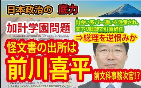 maekakawajimujikan