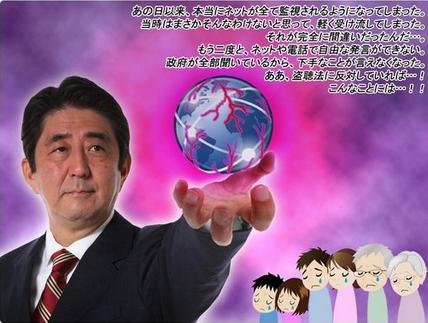 anchiabekyoubouzai1