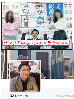 SnapCrab_NoName_2017-2-4_20-41-53_No-00
