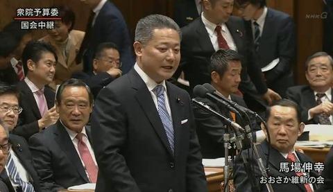 babanobuyukiyatounoekijyouka20160229