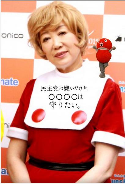 koikeyurikokusokora2