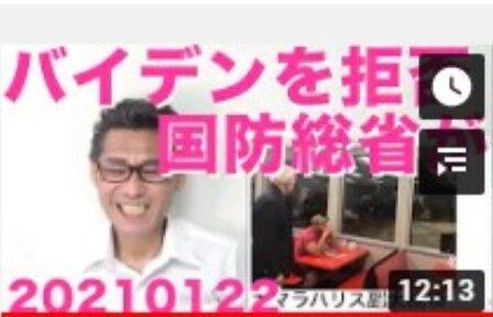 SnapCrab_NoName_2021-1-23_14-55-47_No-00
