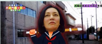 arimotoyamanba