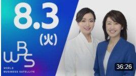 SnapCrab_NoName_2021-8-4_7-26-51_No-00